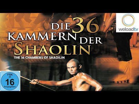 Die 36 Kammern der Shaolin (Martial-Arts ganzer Film in voller länge Deutsch) - YouTube