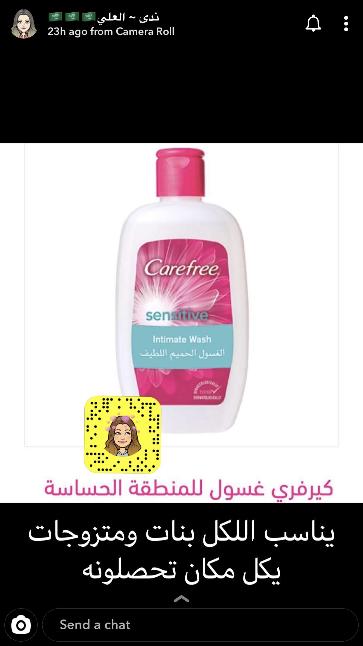 Pin By Rahma Abufarha On Skin Care Mask Intimate Wash Skin Care Mask Hand Soap Bottle
