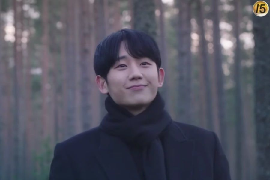 """Watch: Jung Hae In Reminisces About His Unrequited Love In """"A Piece Of Your Mind"""""""