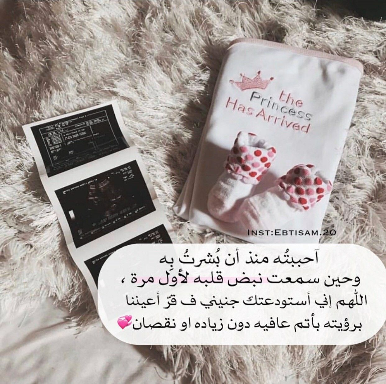 Pin By Lolo S On رمزيات مواليد Cute Baby Boy Outfits Cute Couple Wallpaper Baby Boy Outfits
