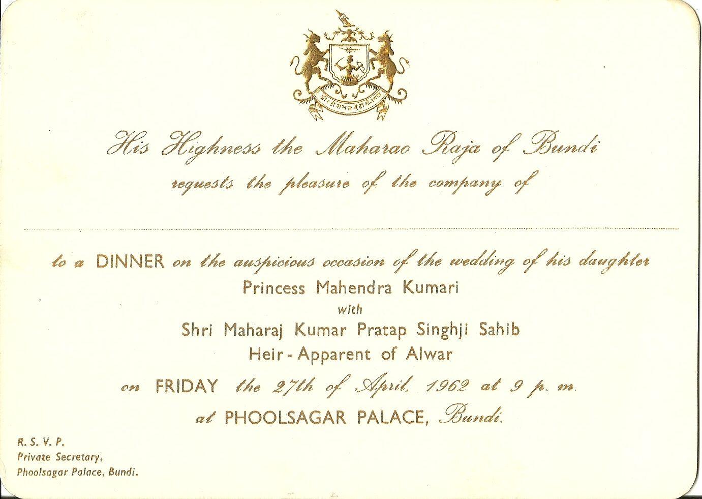 Bundi Maharaja S Dinner Invitation Card Invitations Pig Birthday Invitations Invitation Cards