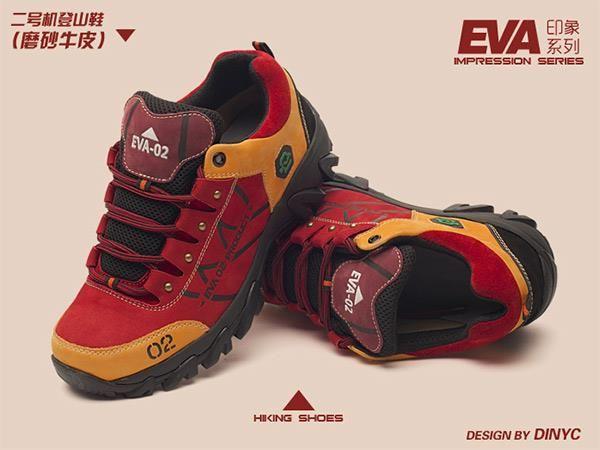 caterpillar shoes formal batavian revol tech