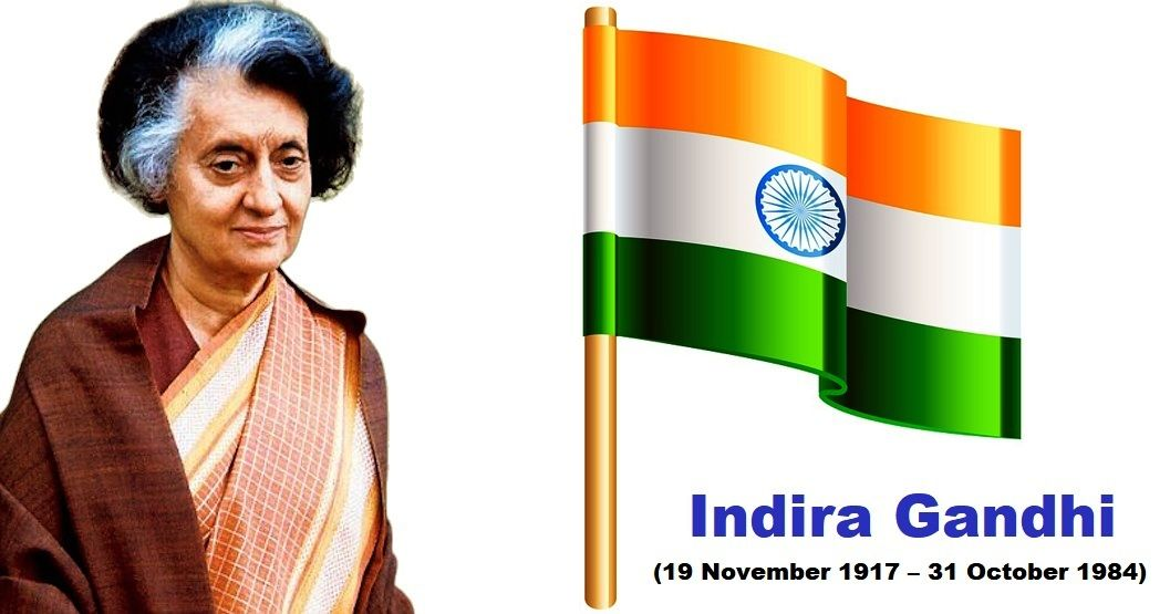 Indira Gandhi The First and the Only Woman Prime Minister