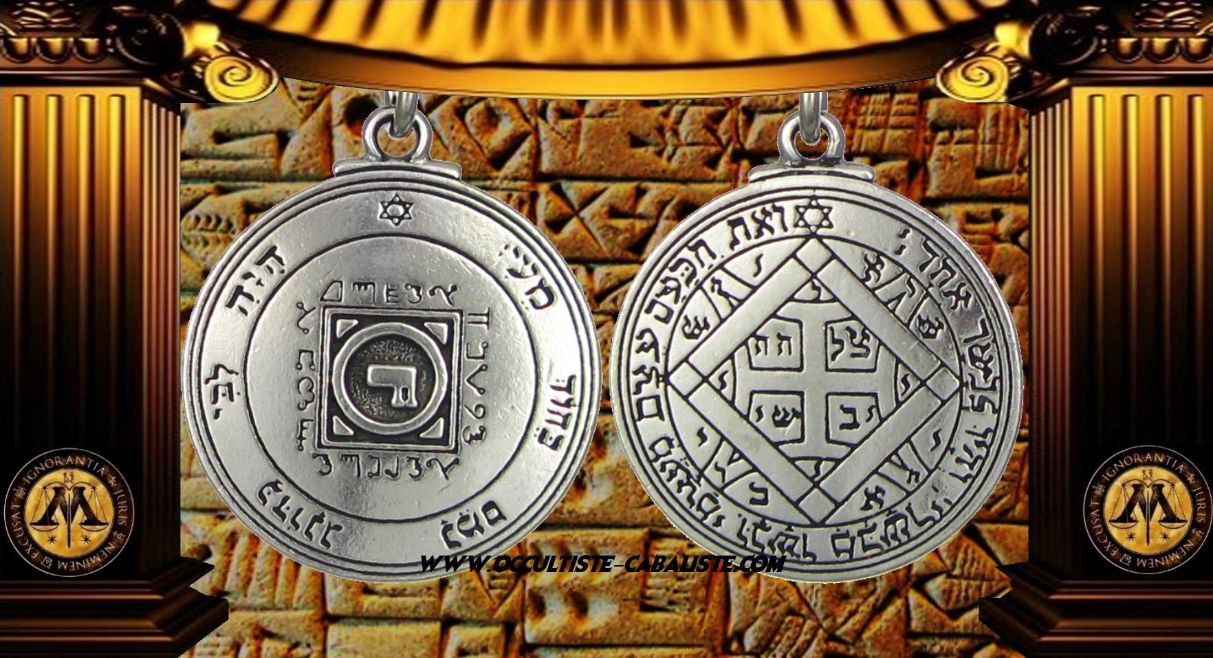 Médaille pentacle, clé du Roi Salomon. Ce talisman comprend le ...