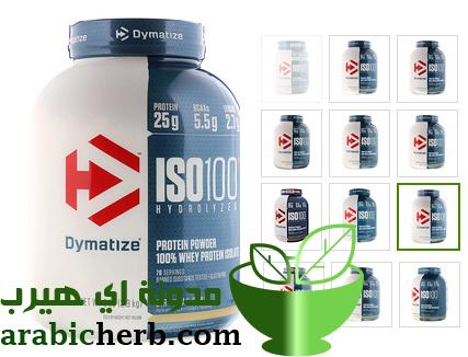 مكمل غذائي للرياضيين ايزو ١٠٠ من اي هيرب Supplement Container Protein Supplements
