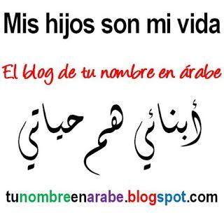 Traductor Español Al Arabe De Frases Letras Para Tatuajes
