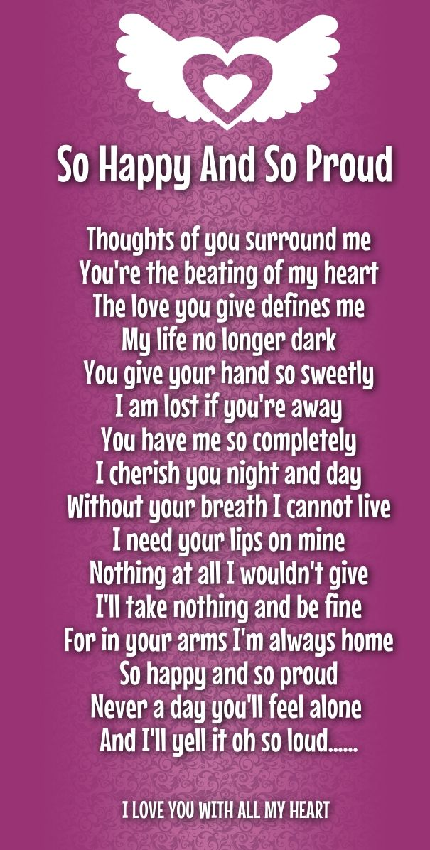Funny Poem To Girlfriend : funny, girlfriend, Sweet, Poems, Smile, Quotes,, Daughter, Quotes