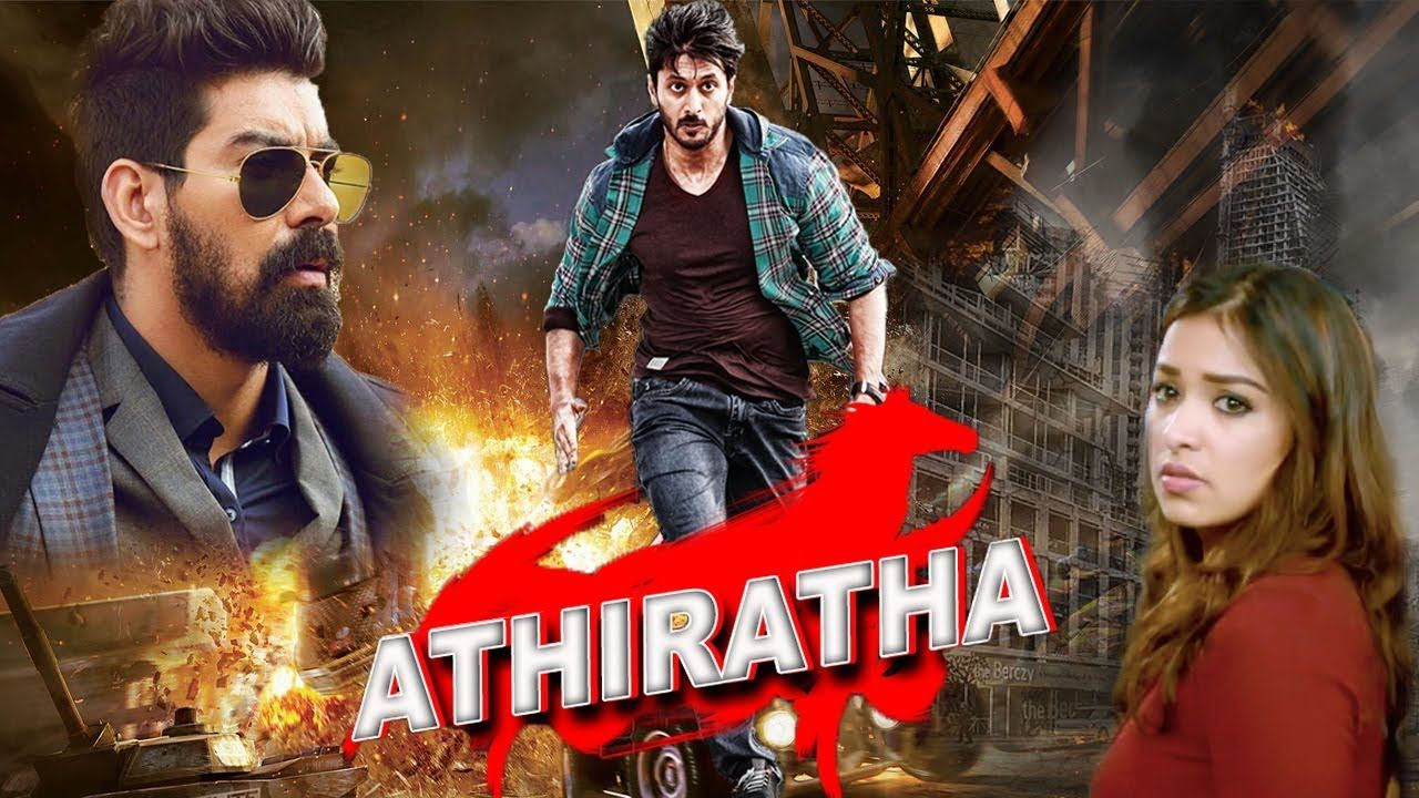 Athiratha Indian movies, Full movies, Download movies