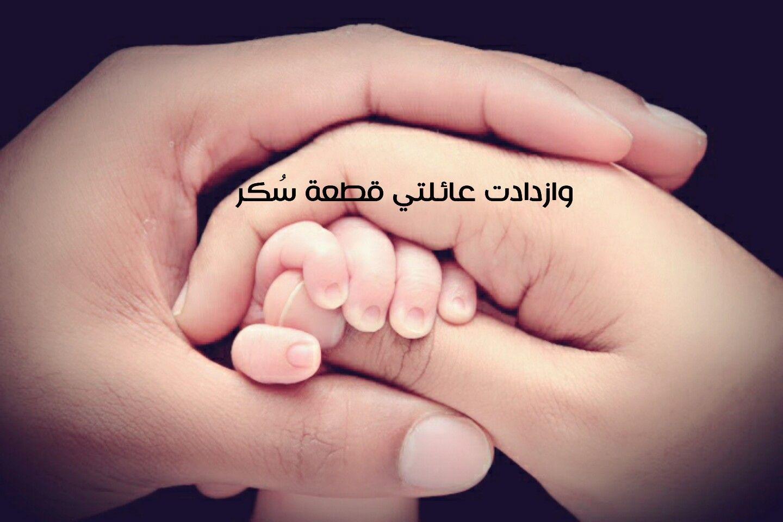 وازدادت عائلتي قطعة سكر Convenience Store Products Convenience Store Arabic Quotes