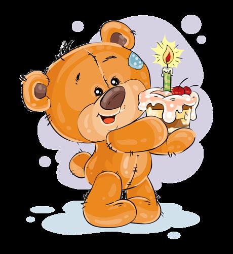 Медведи png | Детские картины, Милые рисунки и Детские рисунки