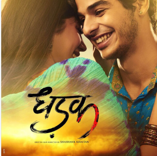 Watch Dhadak Full-Movie Streaming
