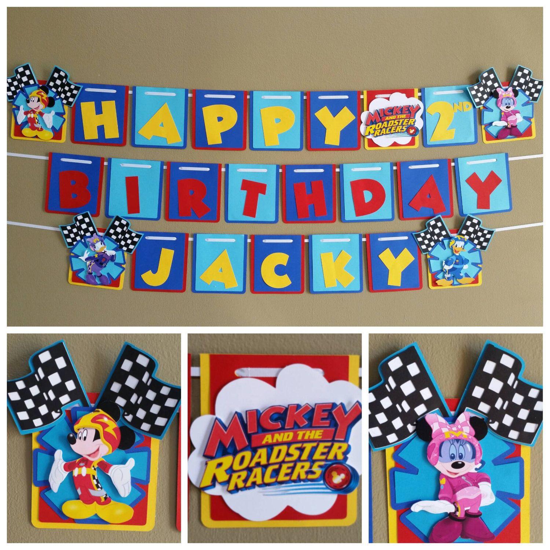 Mickey Roadster Corredores Banner Banner De Cumplea Os De