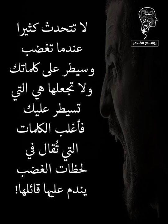 الاكثر مشاهدة على شبكة مصر  _    روائع_الفكـر