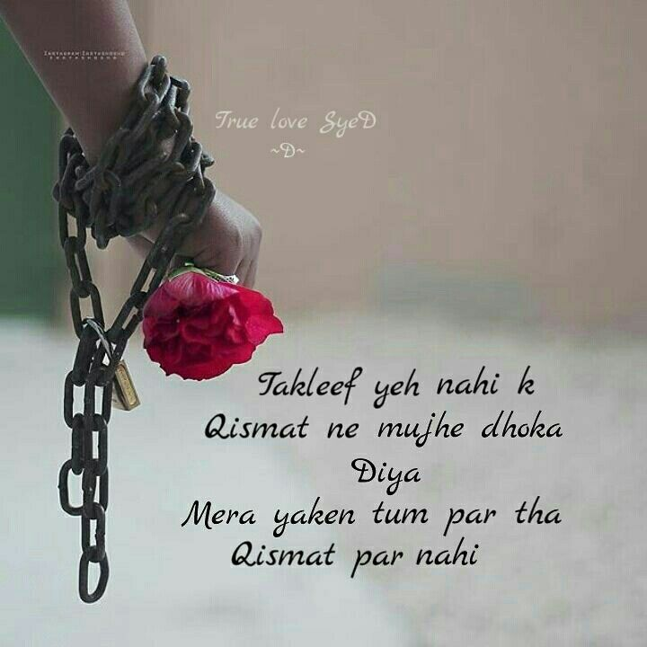 Pin By Amaan Tatli On Love For F Pinterest Love Quotes