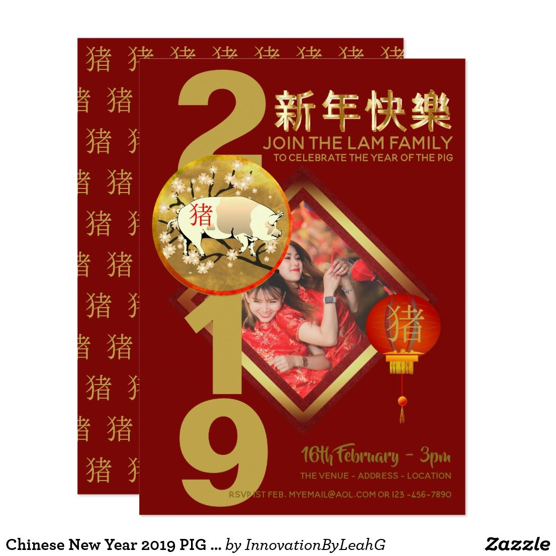 Happy Chinese New Year PIG 2019 Personalized Photo