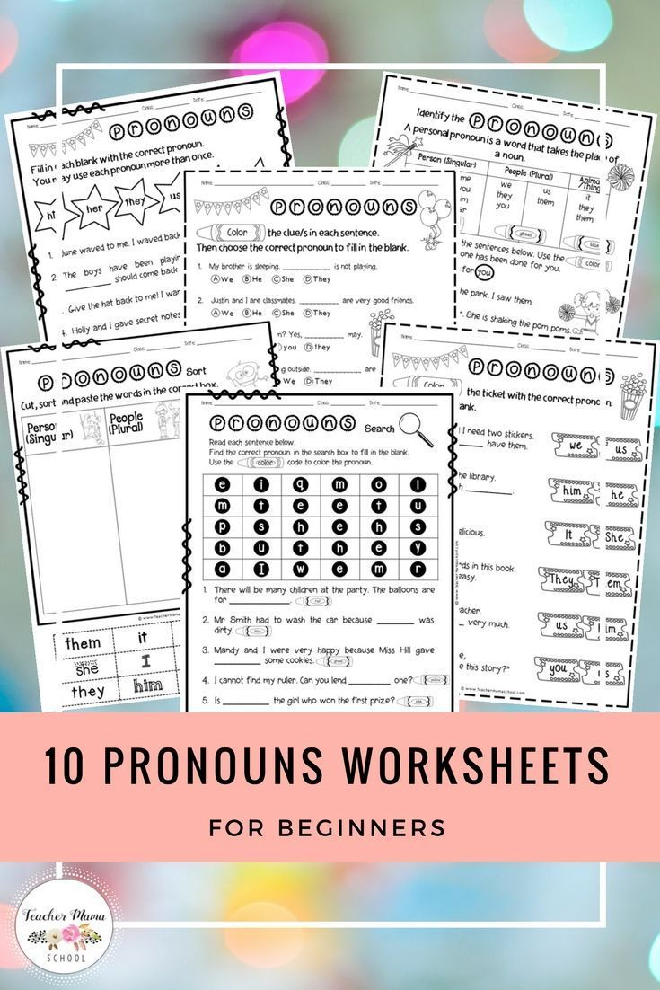 Personal Pronouns Worksheets for Beginners | Pronoun worksheets ...
