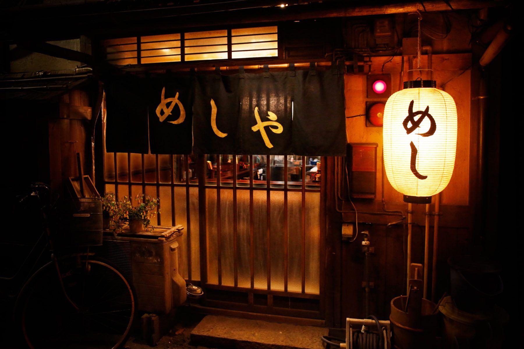 Midnight diner: Tokyo stories trên Netflix