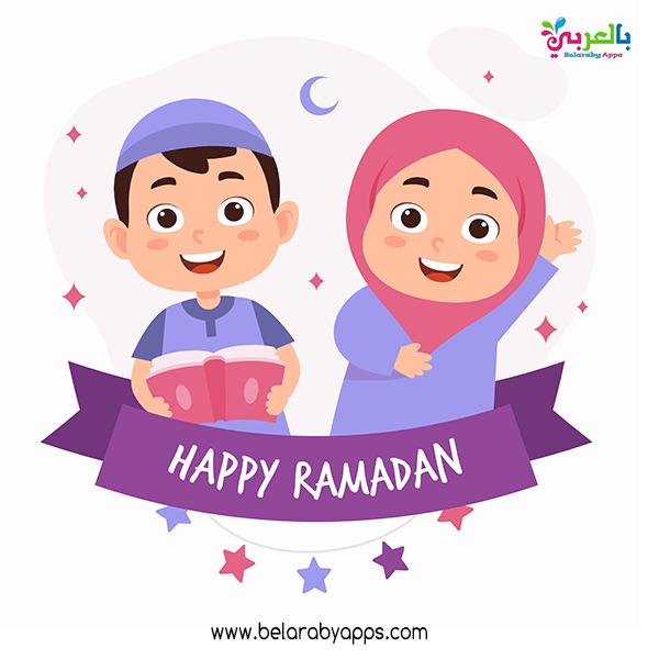 صور جديدة لشهر رمضان 2021 خلفيات رمضان المبارك بالعربي نتعلم In 2021 Ramadan Ramadan Greetings Greeting Cards