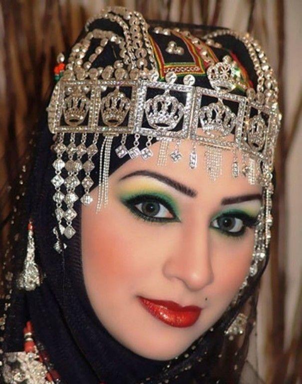 Fatimah Kulsum princess of Saudi Arabia | Saudi Arabia ...