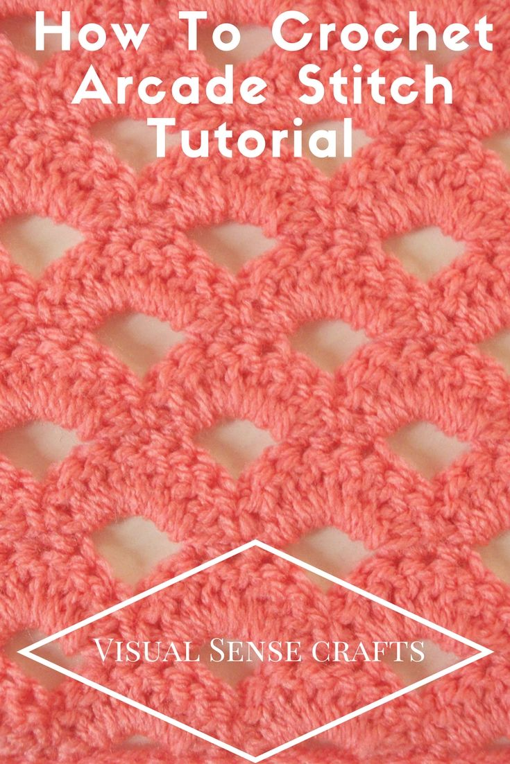 Free crochet arcade stitch tutorial with easy to follow pictures free crochet arcade stitch tutorial with easy to follow pictures learn how to crochet this bankloansurffo Choice Image