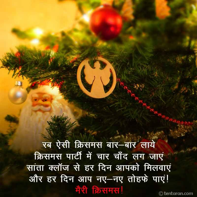 Merry Christmas Quotes Images Wishes Sms Wallpaper Whatsapp Status Merry Christmas Quotes Christmas Quotes Images Christmas Quotes