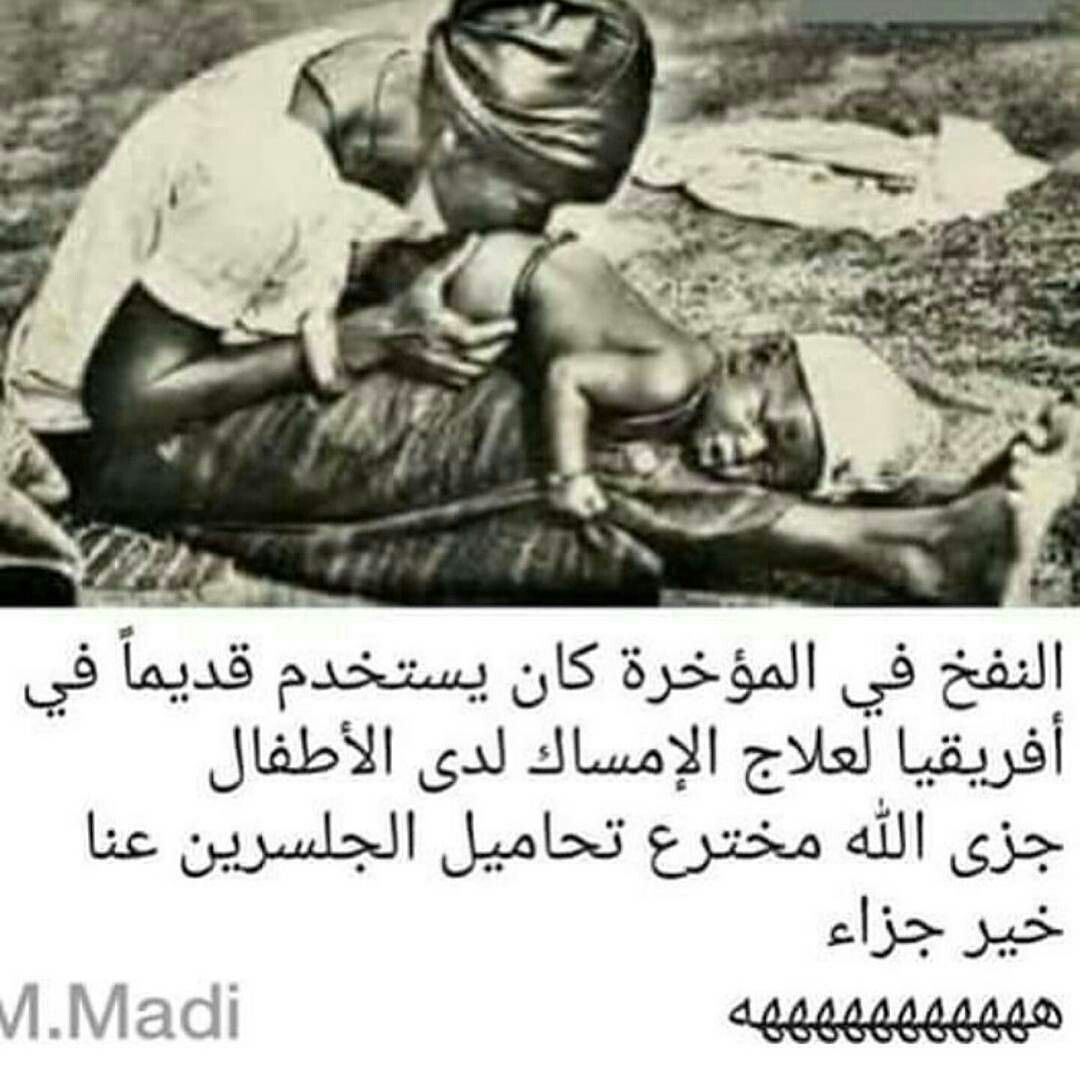 Pin By نتاشا نتاشا On حرف يدويهmetals Historical Figures Historical Art