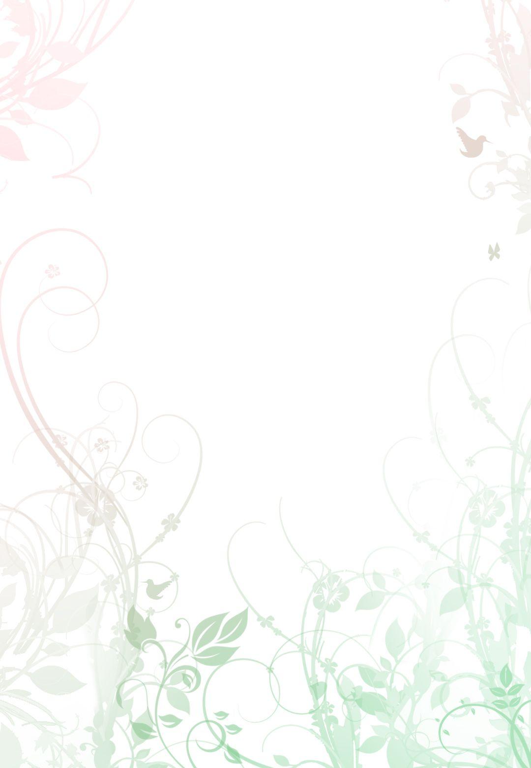 Free Printable Floral Invitation Invitation | event ideas ...