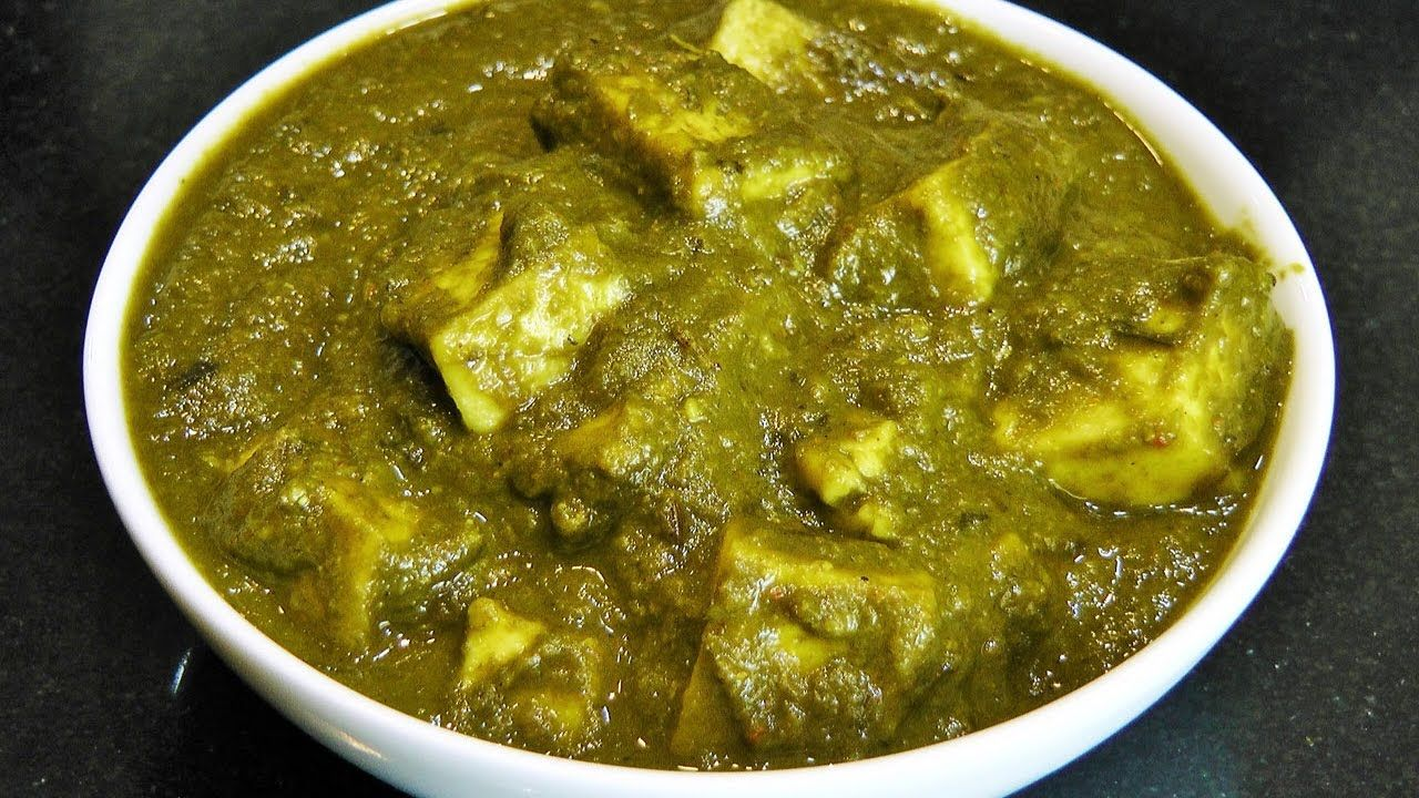 पालक पनीर How to make easy Palak Paneer Spinach and