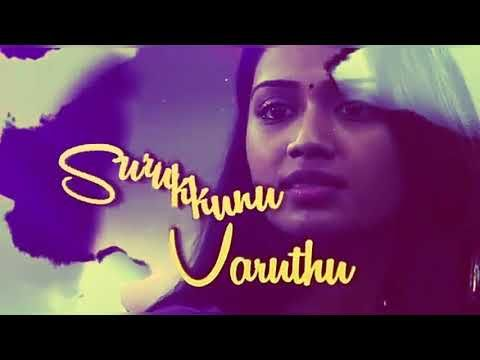 Yeno unna patha pothum | love song | WhatsApp Status Tamil - YouTube