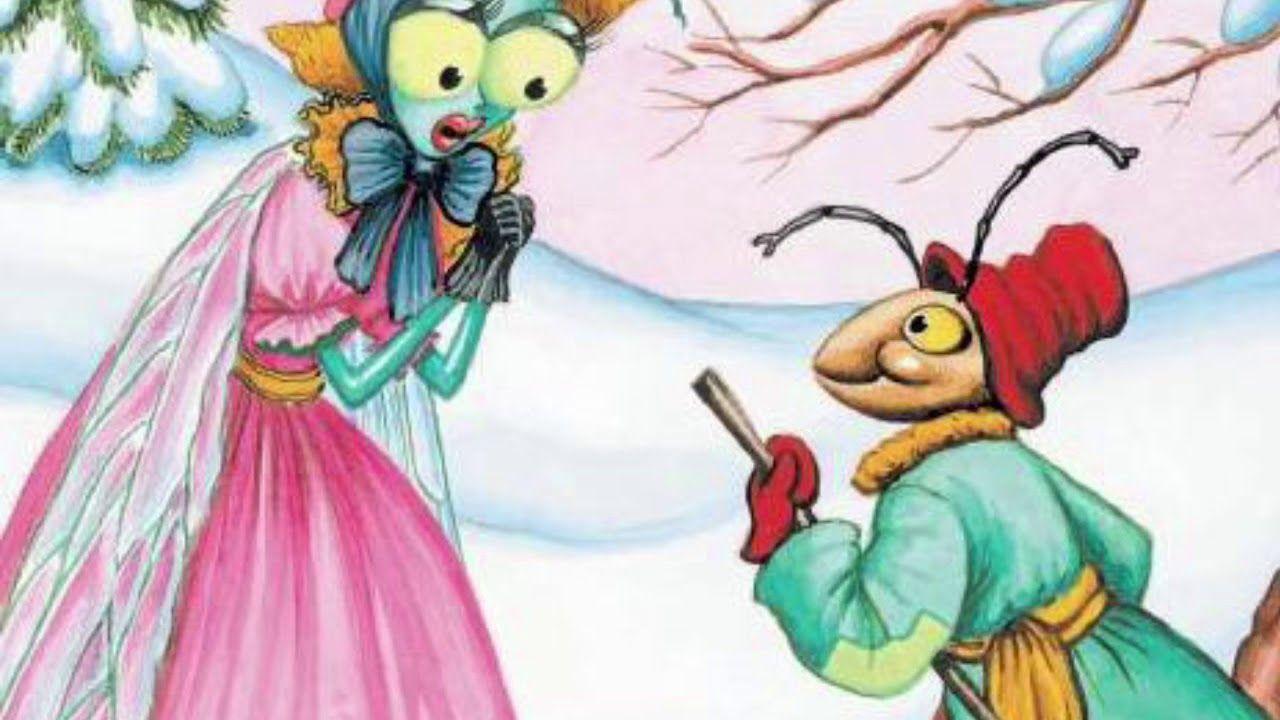 картинки к басням крылова фото стрекоза и муравей одежде