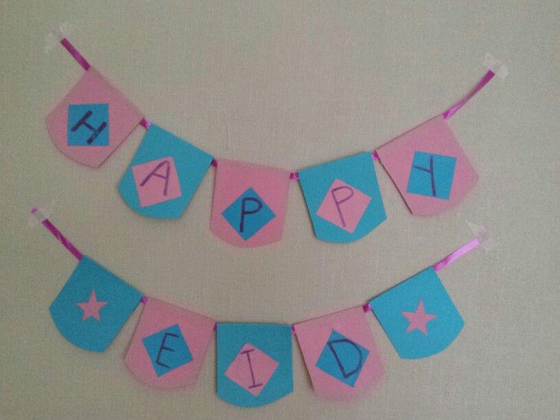 Eid Al Fitr Craft زينة عيد الفطر Crafts Fun Crafts Kids