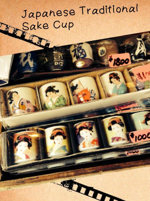 Japanese Sake cups