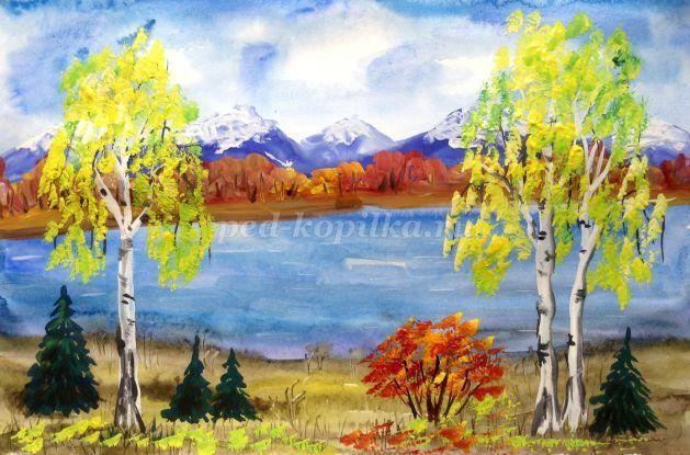 Пейзаж: Золотая осень для детей поэтапно с фото. Мастер ...