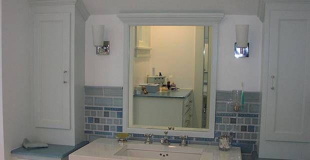 Ikea bathroom mirror cabinets uk   ideas   Pinterest   Bathroom ...