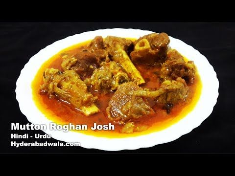 Mutton rogan josh recipe video in hindi urdu youtube mutton rogan josh recipe video in hindi urdu youtube forumfinder Images