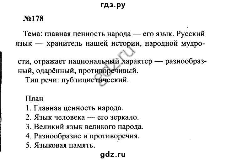 Книга 11 класса кравченко общество читать онлайн