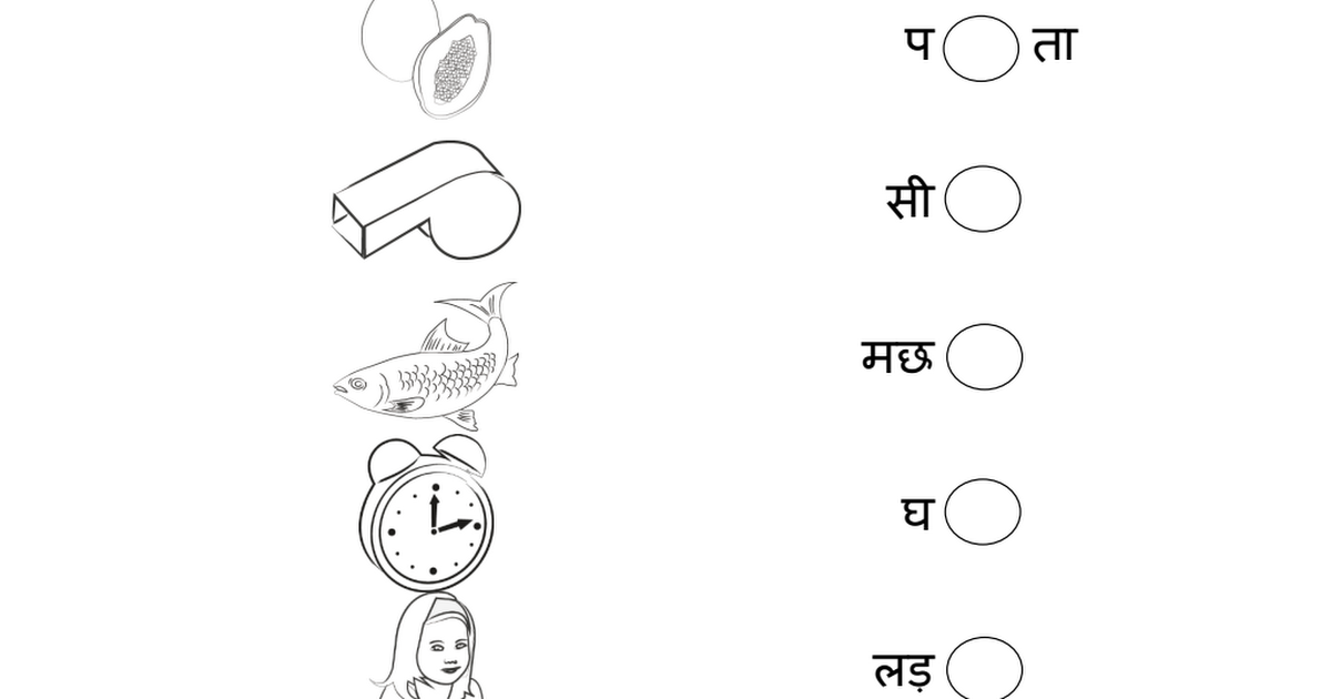 Nursery Syllabus Download Nursery school activities