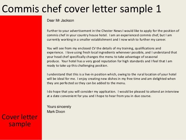 Commis Chef Cover Letter Sous  Home Design Idea