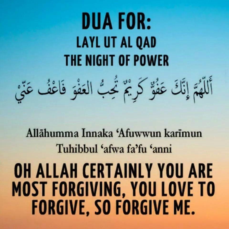 Bismillah 10 Hari Terakhir D Bulan Yg Penuh Berkah Ramadhan