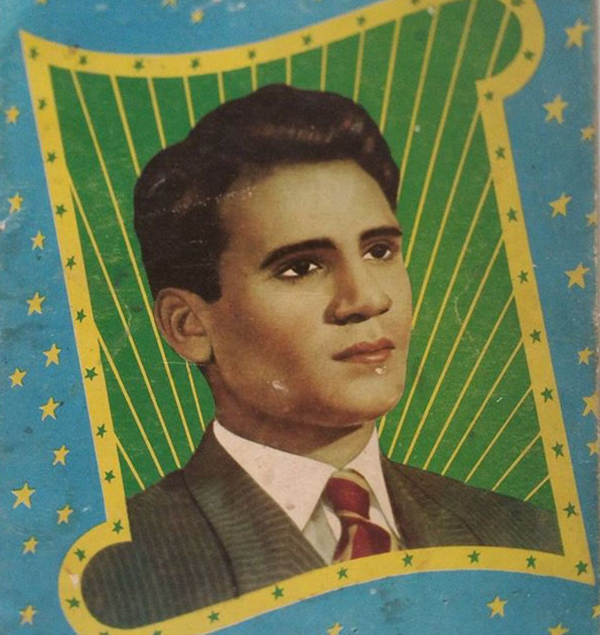 Abdel Halim Ali Shabana Arabic Commonly Known As Hafez June 21 1929 March 30 1977