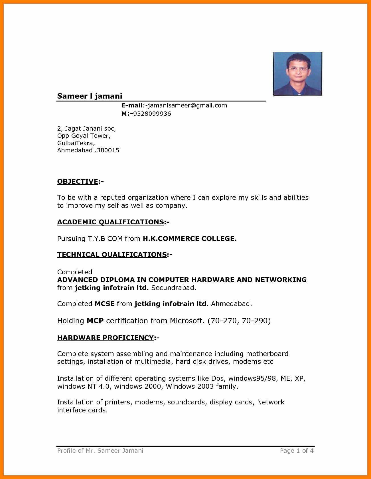 Create Resume Online Free India