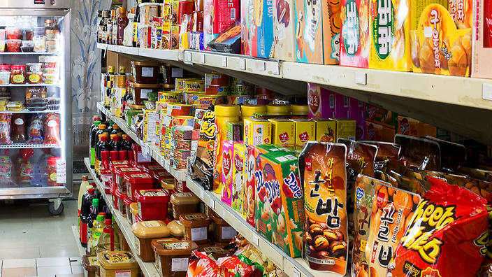 Convenience Store Google Search In 2020 Asian Grocery Asian Grocery Store Grocery Store Foods