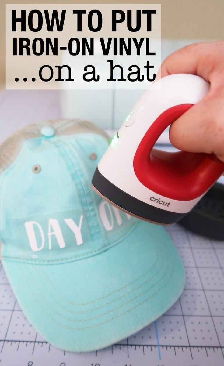 How To Put Iron-On Vinyl On A Hat With Cricut Explore Air 2 - Weekend Craft