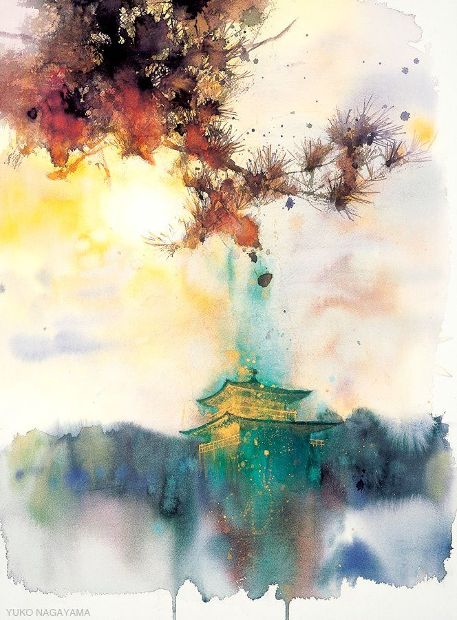 Yuko Nagayama 永山裕子 1963 Japanese Watercolor Watercolor