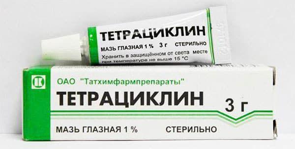 Антибактериальная мазь при конъюнктивите | Наше здоровье | Pinterest