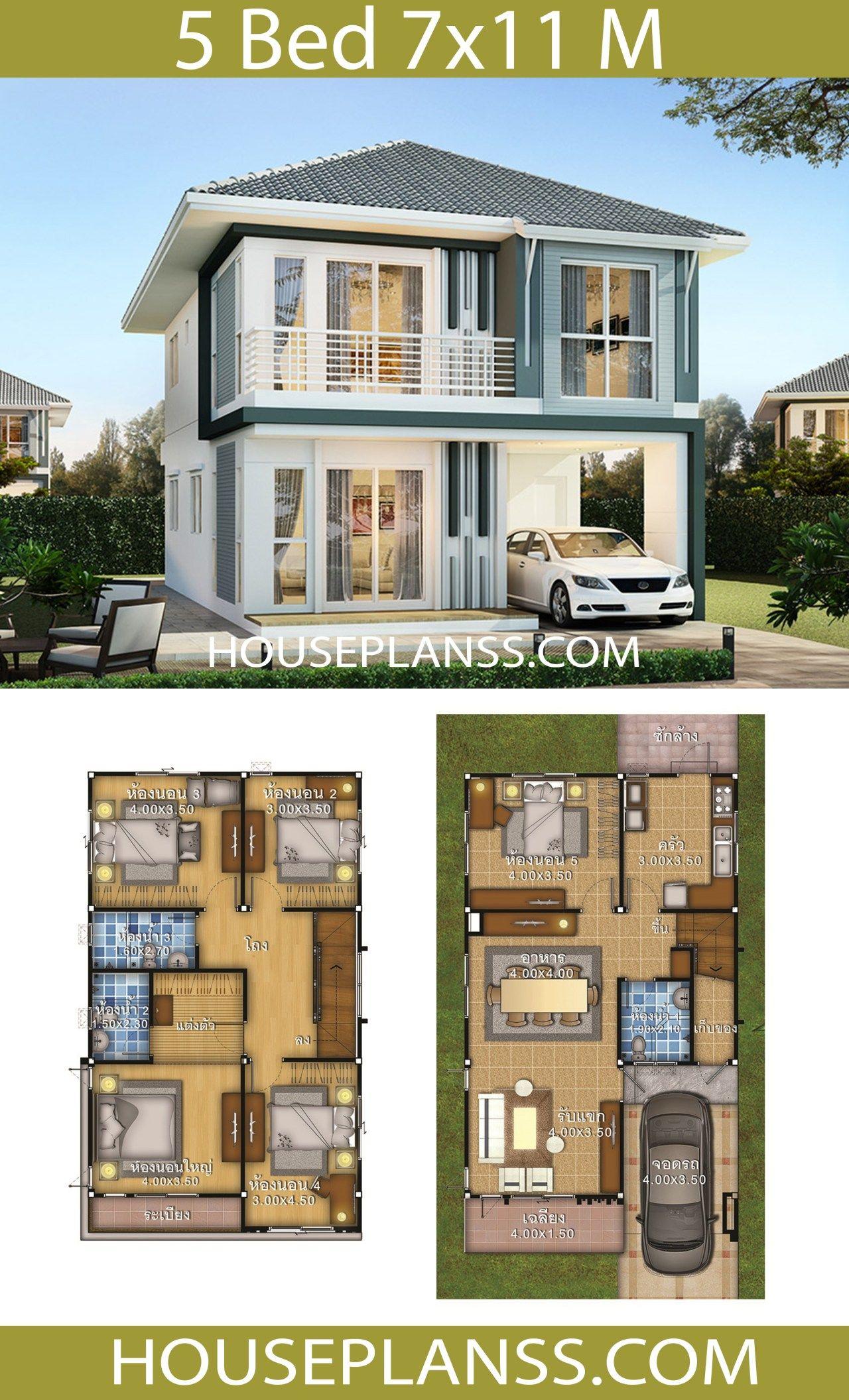 House Design Plans Idea 7x11 With 5 Bedrooms Home Ideas House Layout Plans Model House Plan 5 Bedroom House Plans