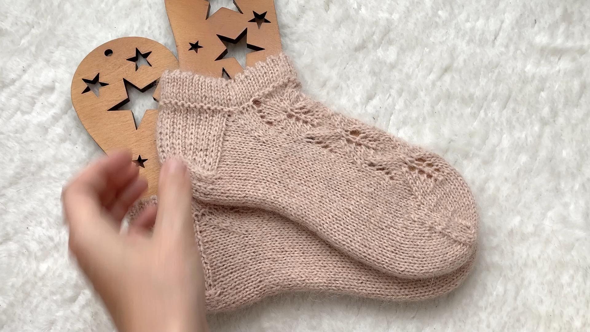 Lace socks knitting pattern, PDF Instant Download, Woman slippers socks Beginner knitting Fuzzy socks