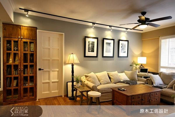 簡約線條讓家具百搭屋高不足的空間 利用吊扇燈 軌道燈照明 不做多餘