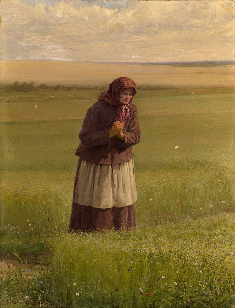 Woman In Field Painting : woman, field, painting, Woman, Field, Vasily, Maximov, People, Russian, Painting,, Global