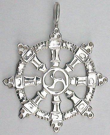 Dharmachakra wheels pinterest dharma wheel buddhists and symbols dharmachakra aloadofball Choice Image